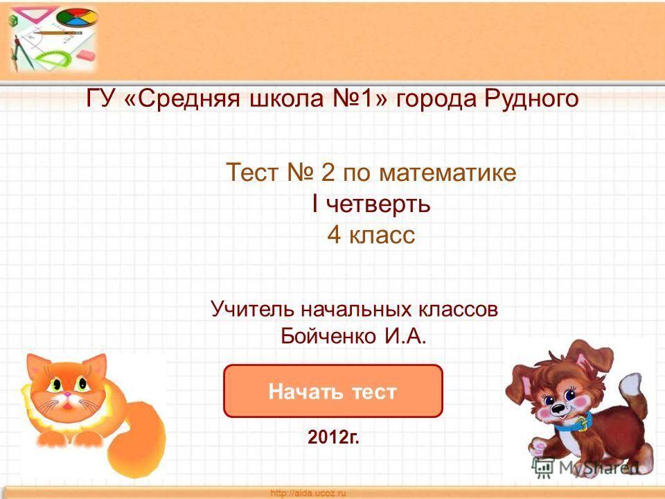 Решебник по алгебре за 7 класс мордкович списывай.ру готовые домашние задание