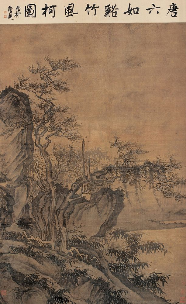 Tang Yin's Landscape   Chinese Painting   China Online Museum
