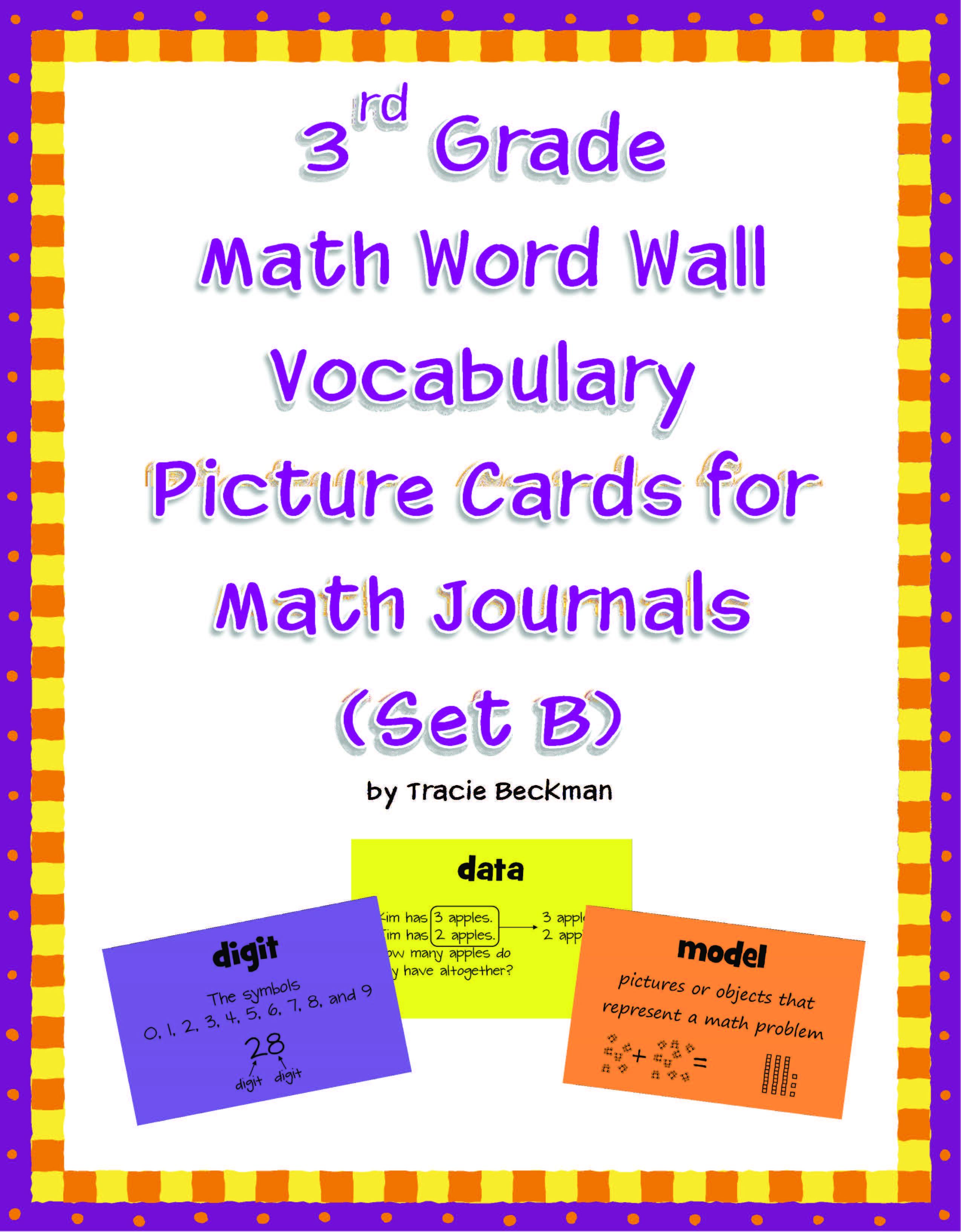 3rd Grade Math Vocabulary Picture Cards for Math Journals (Set B ...