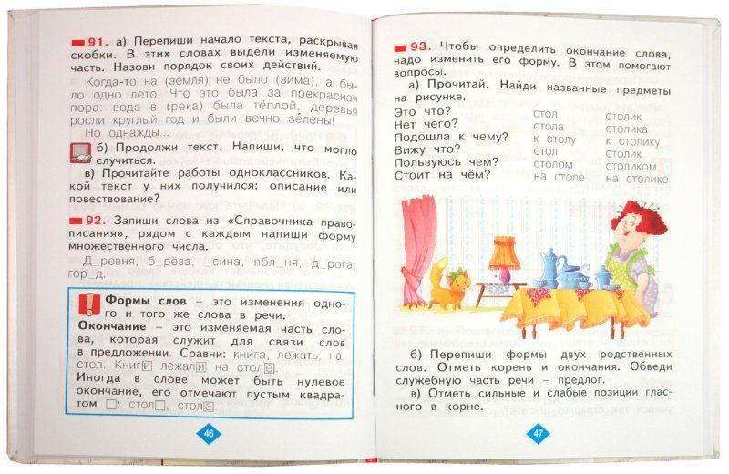 Готовые домашние задания по английскому 11классnew millennium english