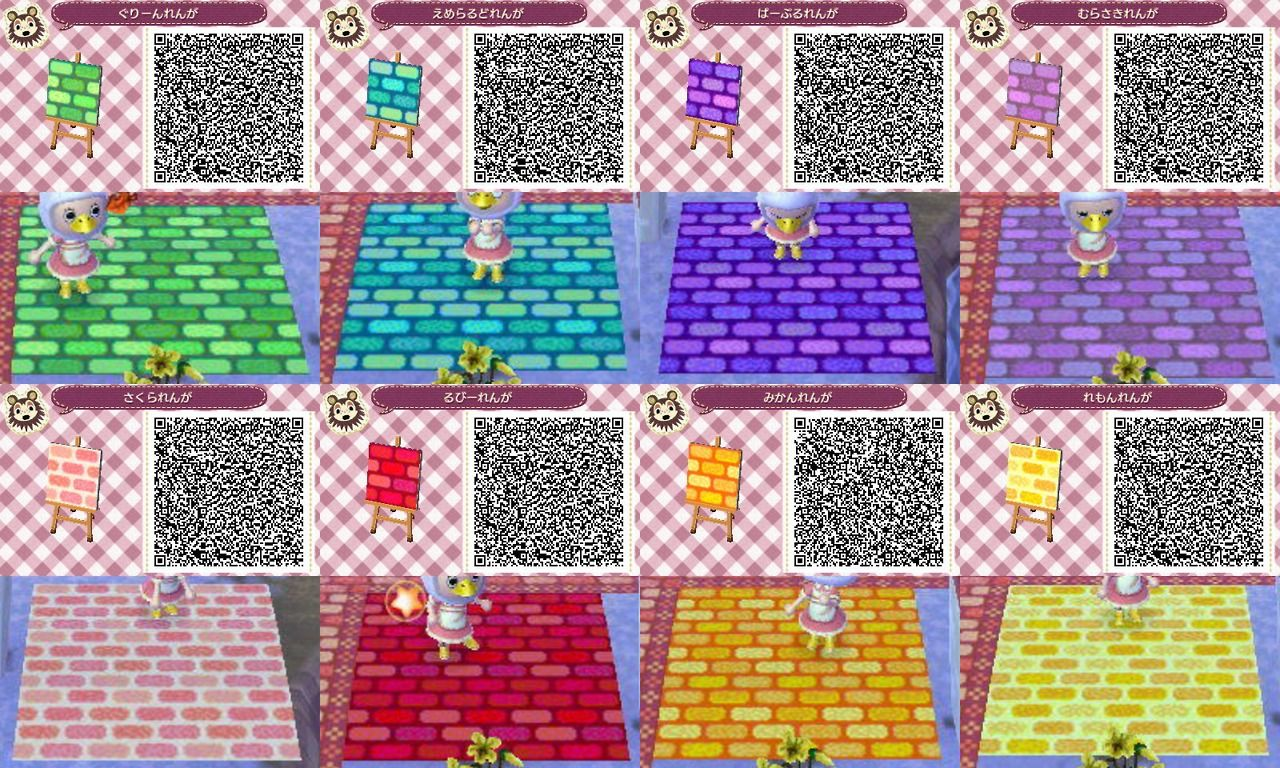 Animal Crossing New Leaf Colorful Paths Qr Codes Path Qr Codes For