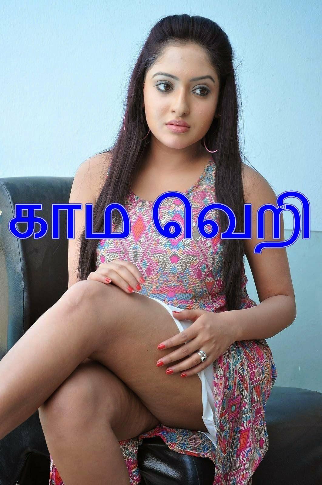 Tamil Kama Kathaikal    -4828