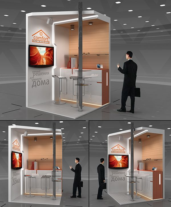 Small Exhibition Stand Yet : Ecomfort very small exhibition stand stands