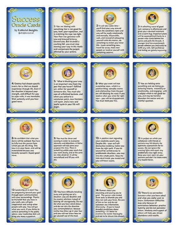 graphic relating to Printable Oracle Cards named Achievements Oracle Playing cards - print your particular oracle card deck. 44