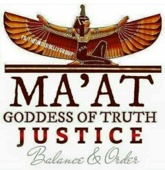 Ma At Goddess Of Truth Justice Balance Order