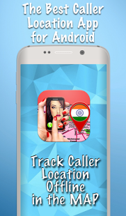 track caller location tracker offline this app enables you to know