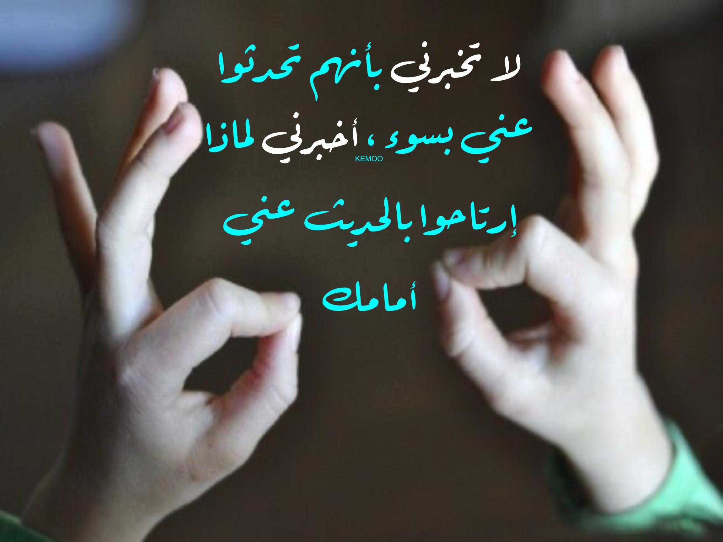 الصداقة Lovely Quote Words Quotes