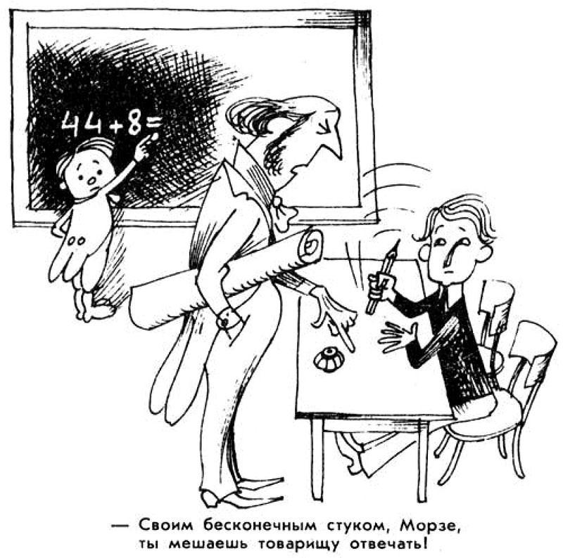 Смешные картинки карандашом про школу, открытки