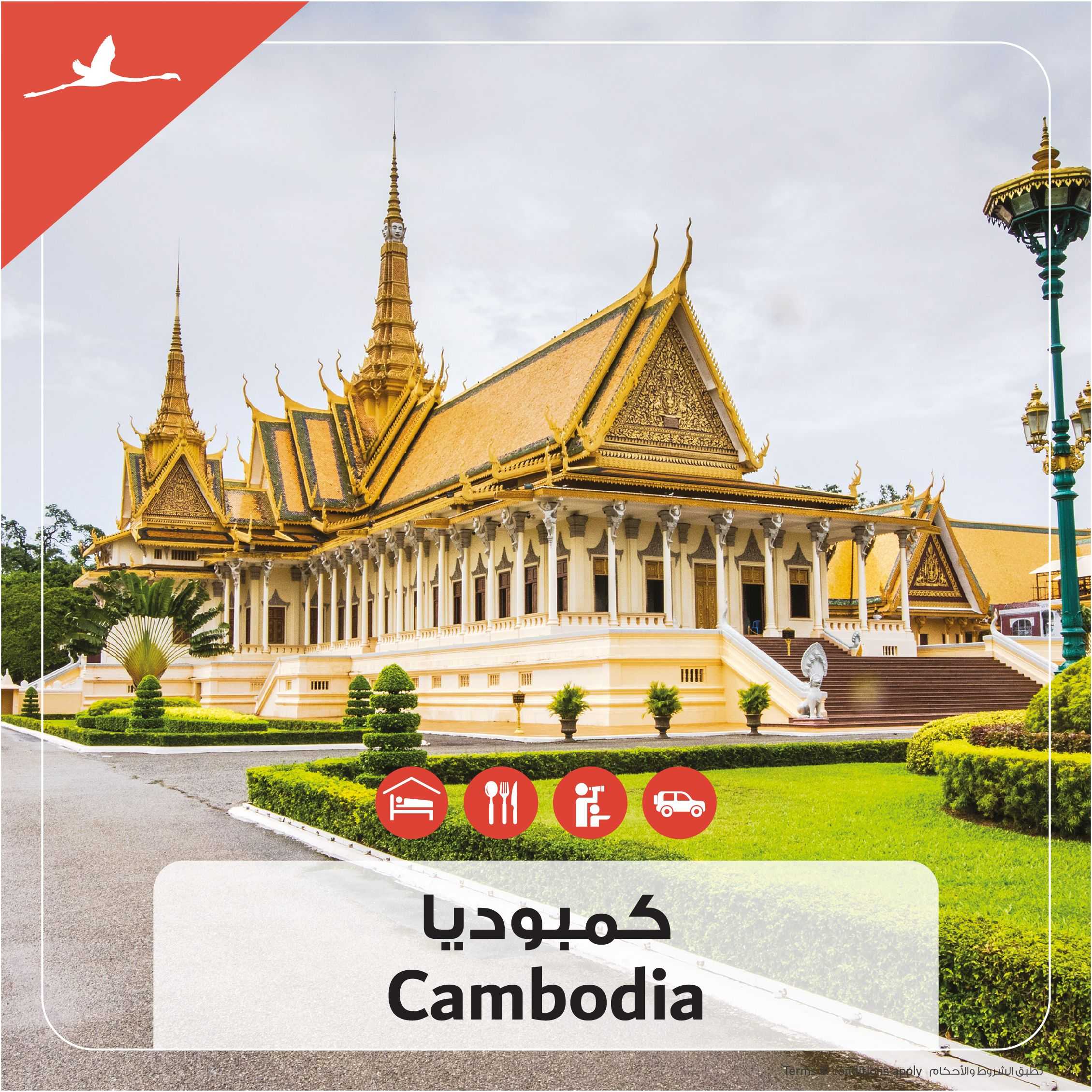 Best Of Holiday Deals Cambodia 7 Days From Sar  Omr  Qar  Pay From The Comfort Of Your Home Via The Most