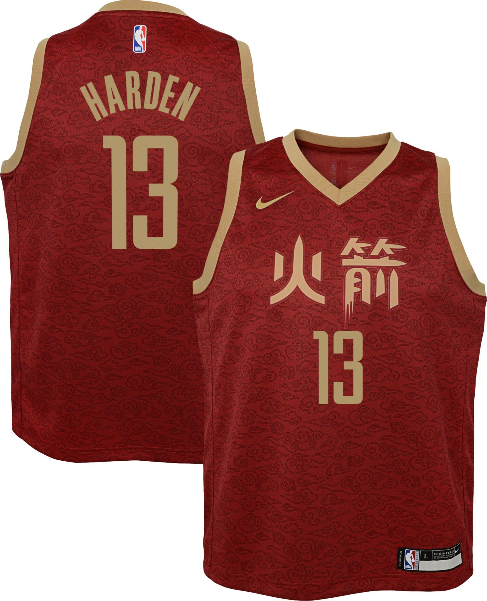 cheap for discount 62d8d b3e3c Nike Youth Houston Rockets James Harden Dri-FIT City Edition ...