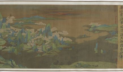 Ocean Sky, Rising Sun | 16th-17th century | Li Zhaodao (Chinese, ca. 670-730) | Ming dynasty | Ink, color, and gold on silk | China |Gift of Charles Lang Freer | Freer Gallery of Art | F1911.175