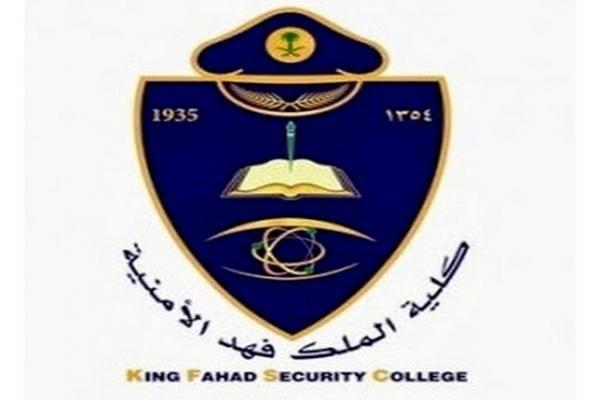 زينزوم دليل العرب تقديم كلية الملك فهد الامنية رابط بوابة التوظيف Porsche Logo Logos Government Jobs