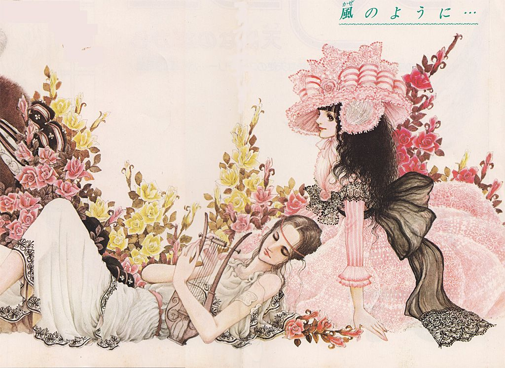 Uchida Yoshimi 花 イラスト, マンガアート, イラストポスター