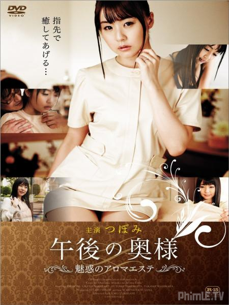 Japanese erotic drama — photo 14