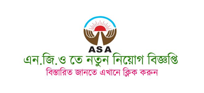 ASA NGO jobs circular on July 2017.Position of Director program ...