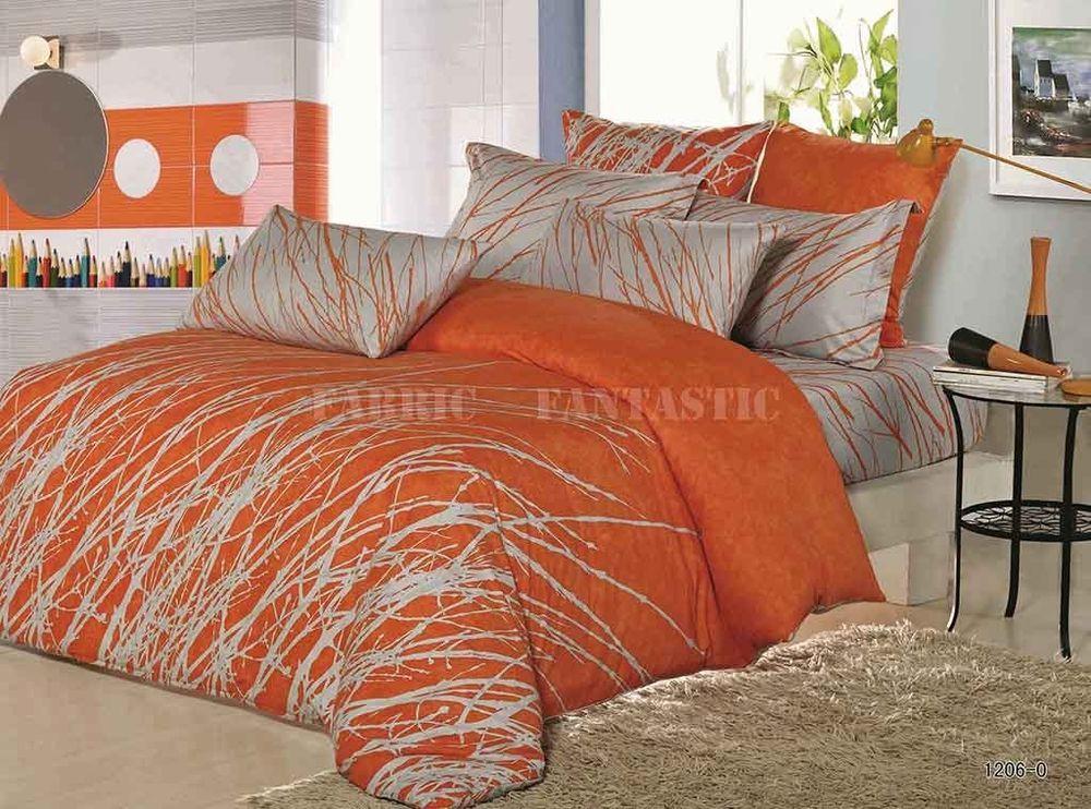 Orange Tree Queen King Size Bed Duvet Doona Quilt Cover Set New 100 Cotton 187 Comforter Sets King Size Comforter Sets King Bedding Sets