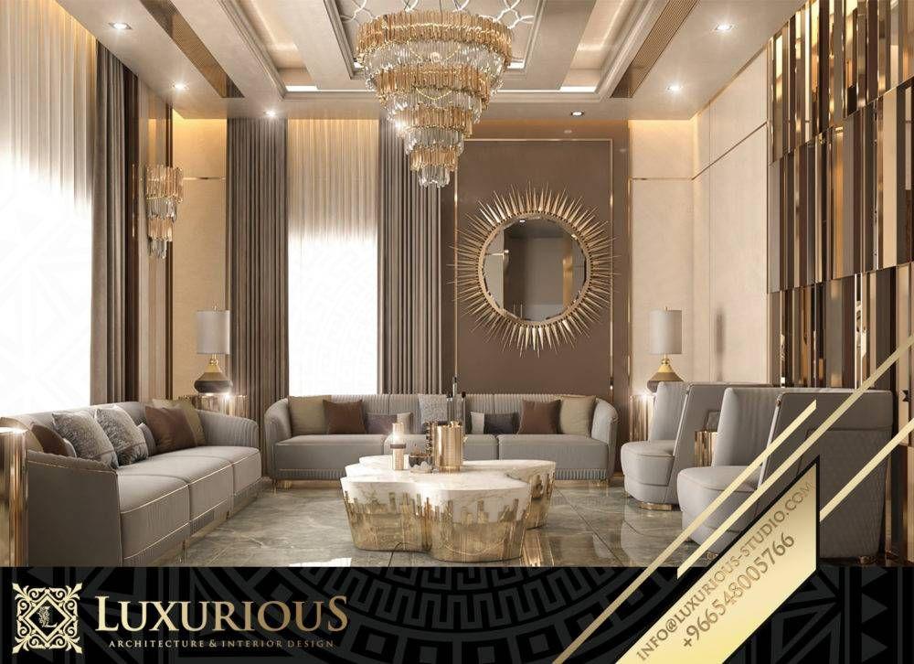 شركة ديكور داخلي شركات الديكور شركه ديكور شركة تصميم داخلي ديكور فلل شركة ديكور شركات ديكور تصمي Lighting Design Interior Luxury Interior Inteior Design