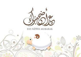 موعد عيد الاضحى 2018 في مصر Eid Adha Mubarak Eid Al Adha Greetings Eid Cards