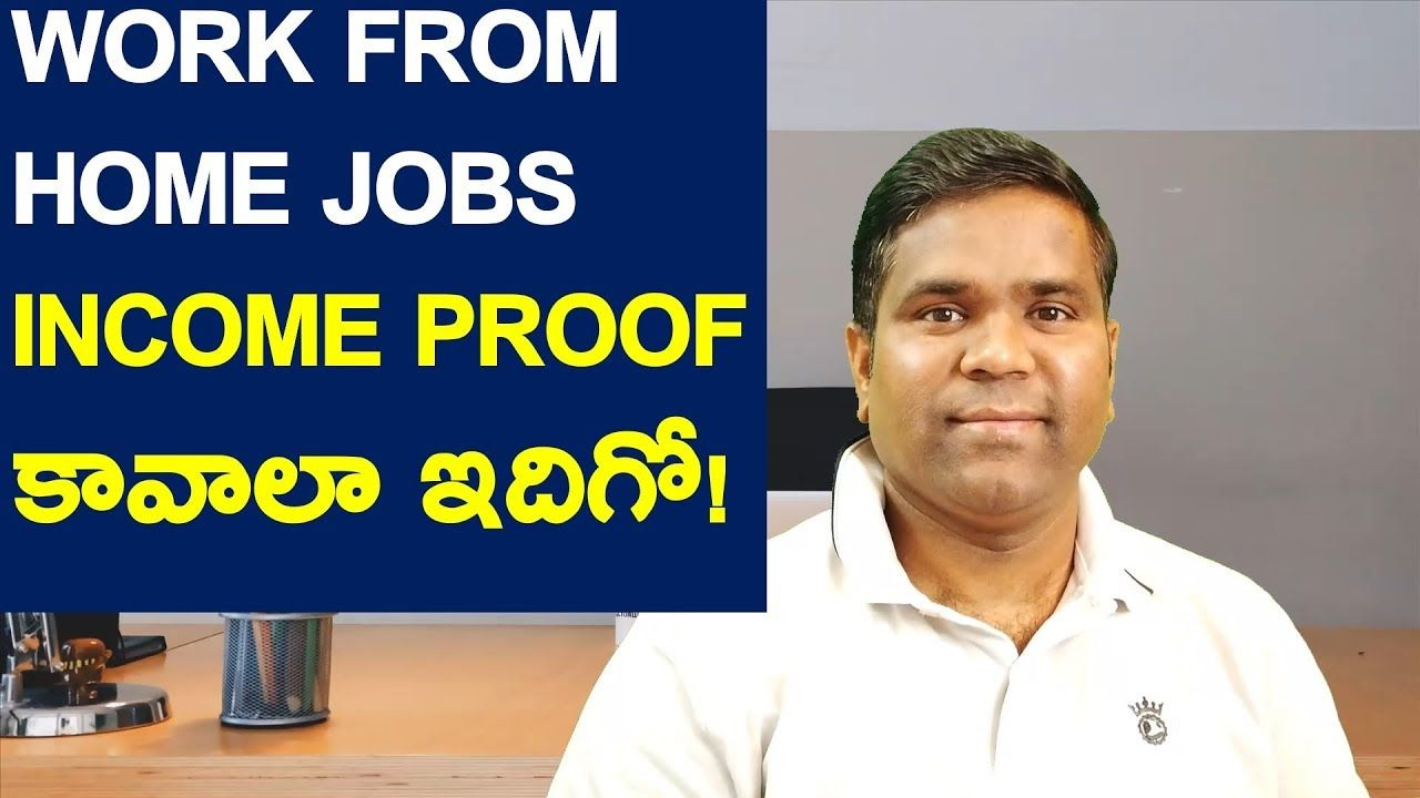 proof Success Story teluguvlogs h1blife