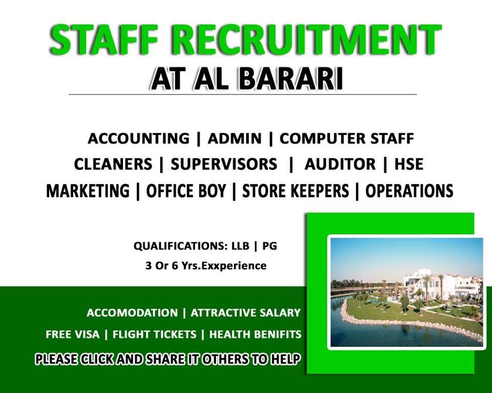 Al Barari Careers Attractive Salary Accommodation Flight Tickets Visa Click Here To Apply Job Assistant Jobs Staff Recruitment