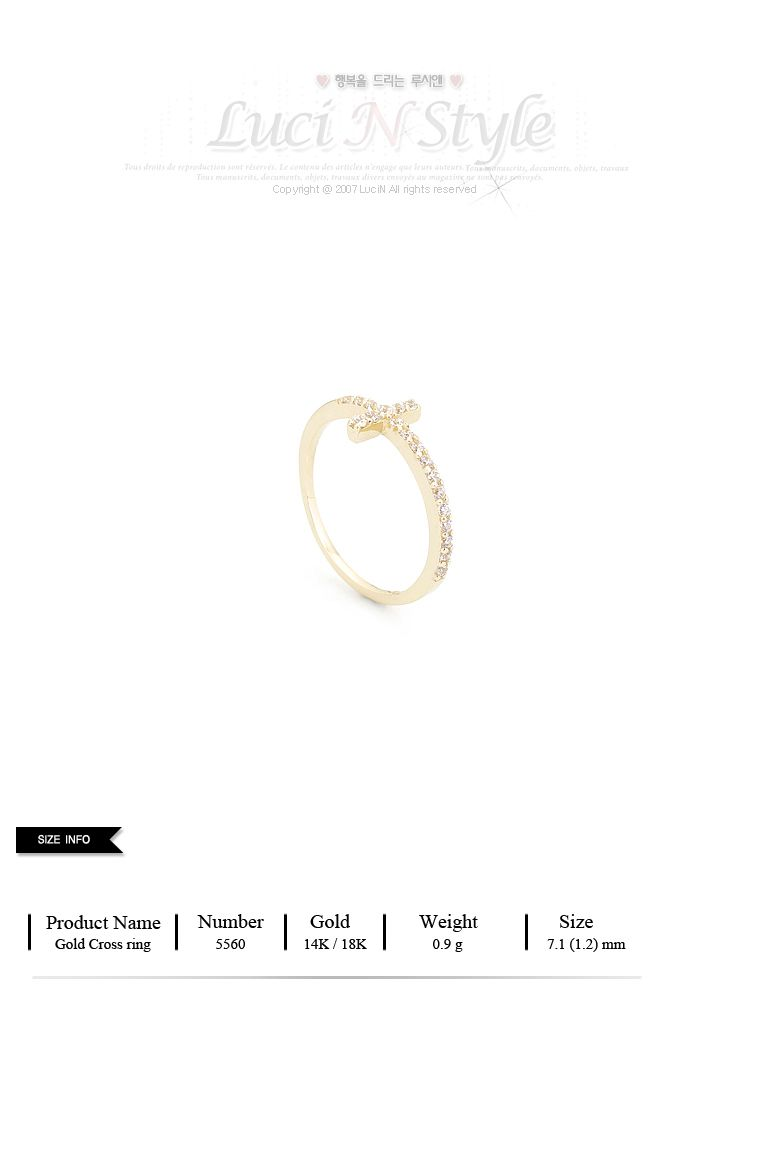 Gold Cross Ring 5560