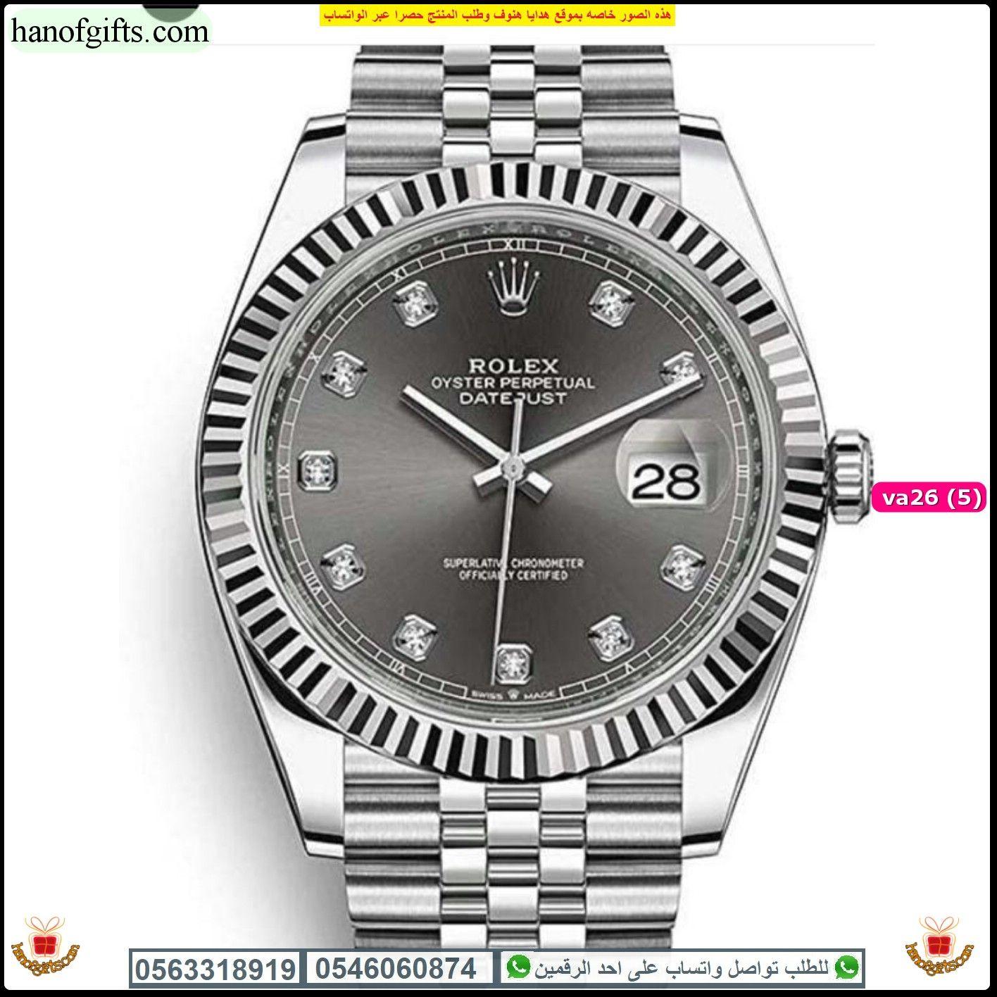 ساعات رولكس كلاسيك رجالي Rolex بقفل عريض مع الملحقات هدايا هنوف Rolex Watches Rolex Accessories