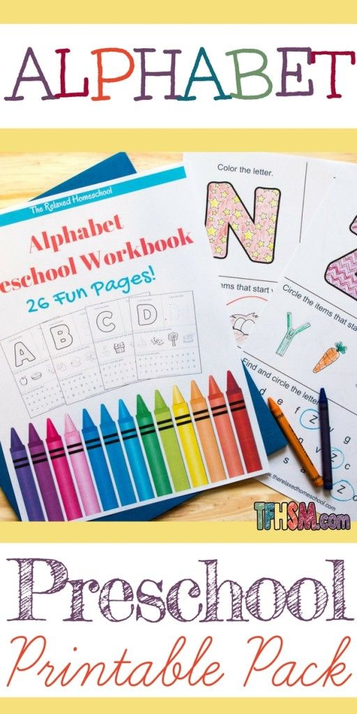 Free Alphabet Worksheets | Preschool | Pinterest | Preescolar ...