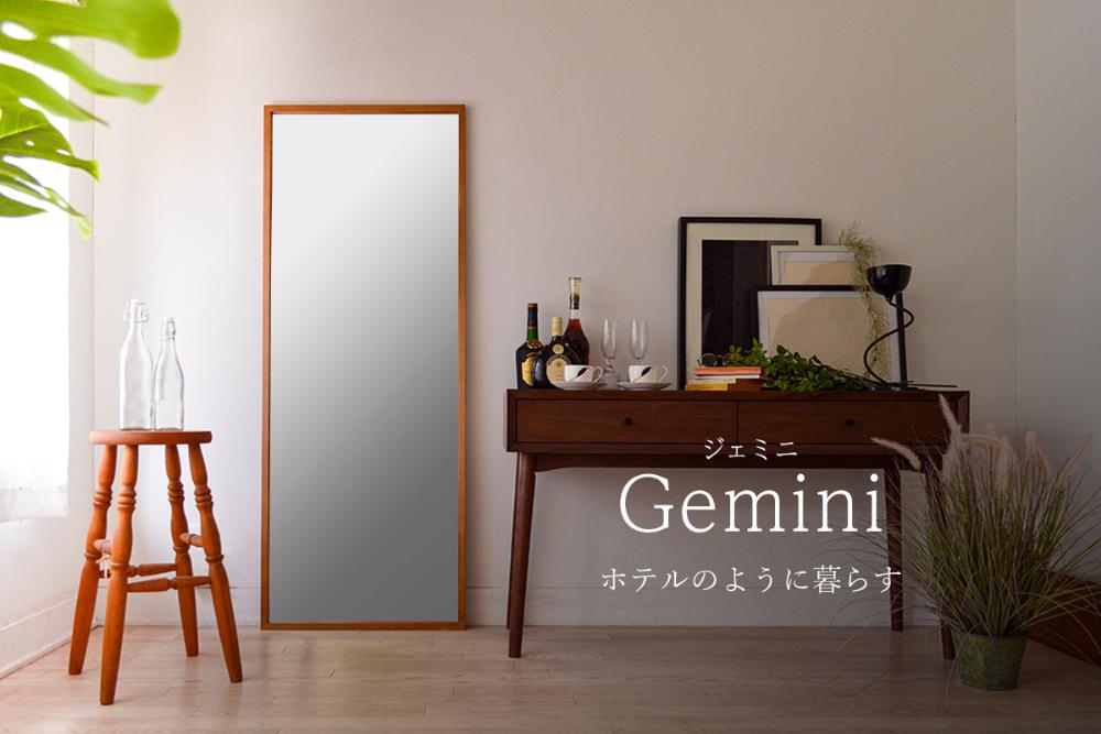 壁掛け ミラー 全身鏡 姿見 日本製 W600 1555 ジェミニ 模様替え