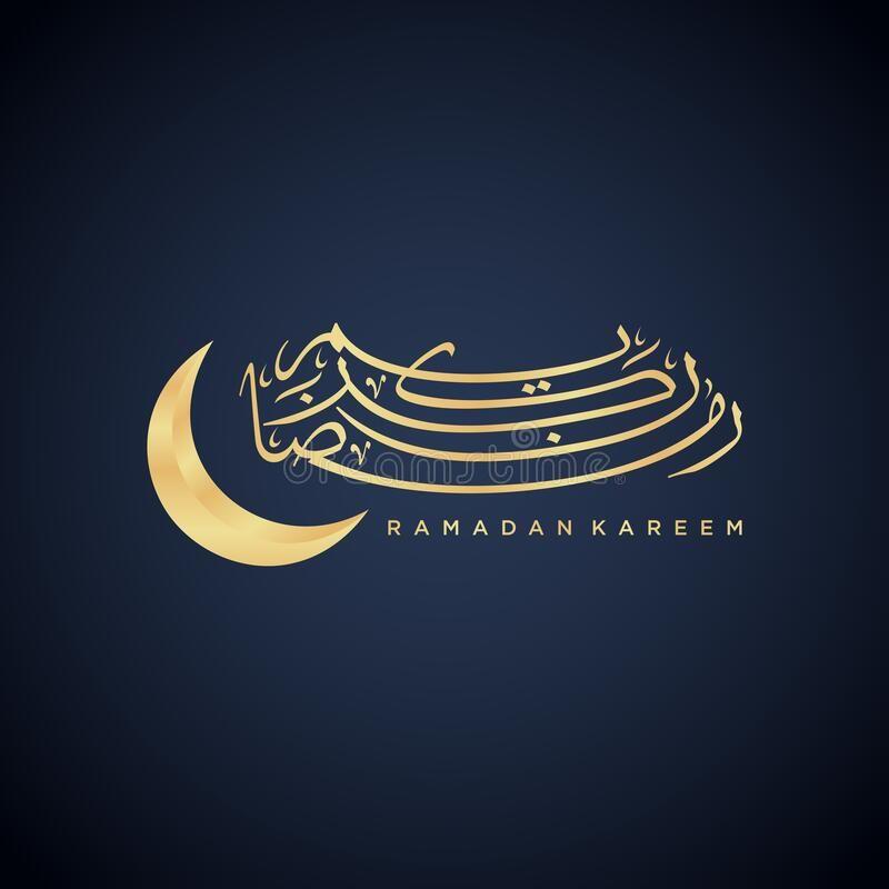 Ramadan Kareem Greeting Card Social Media Post Template Ramadhan Mubarak Trans Sponsored Affiliate In 2020 Social Media Design Graphics Post Templates Ramadan