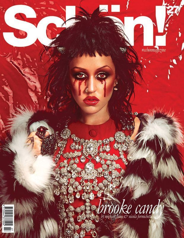 Brooke Candy for Schon! Magazine December 2014 #schonmagazine Brooke Candy for Schon! Magazine December 2014 #schonmagazine Brooke Candy for Schon! Magazine December 2014 #schonmagazine Brooke Candy for Schon! Magazine December 2014 #schonmagazine