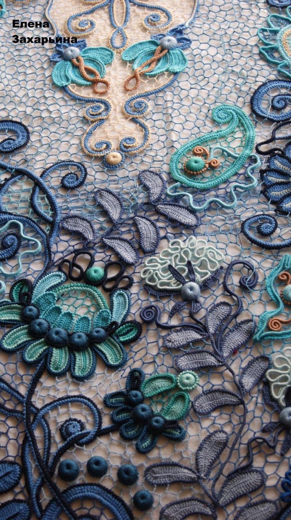 Елена Захарьина (Бочарова).   2 Irish Crochet. Motifs. Freeform ...