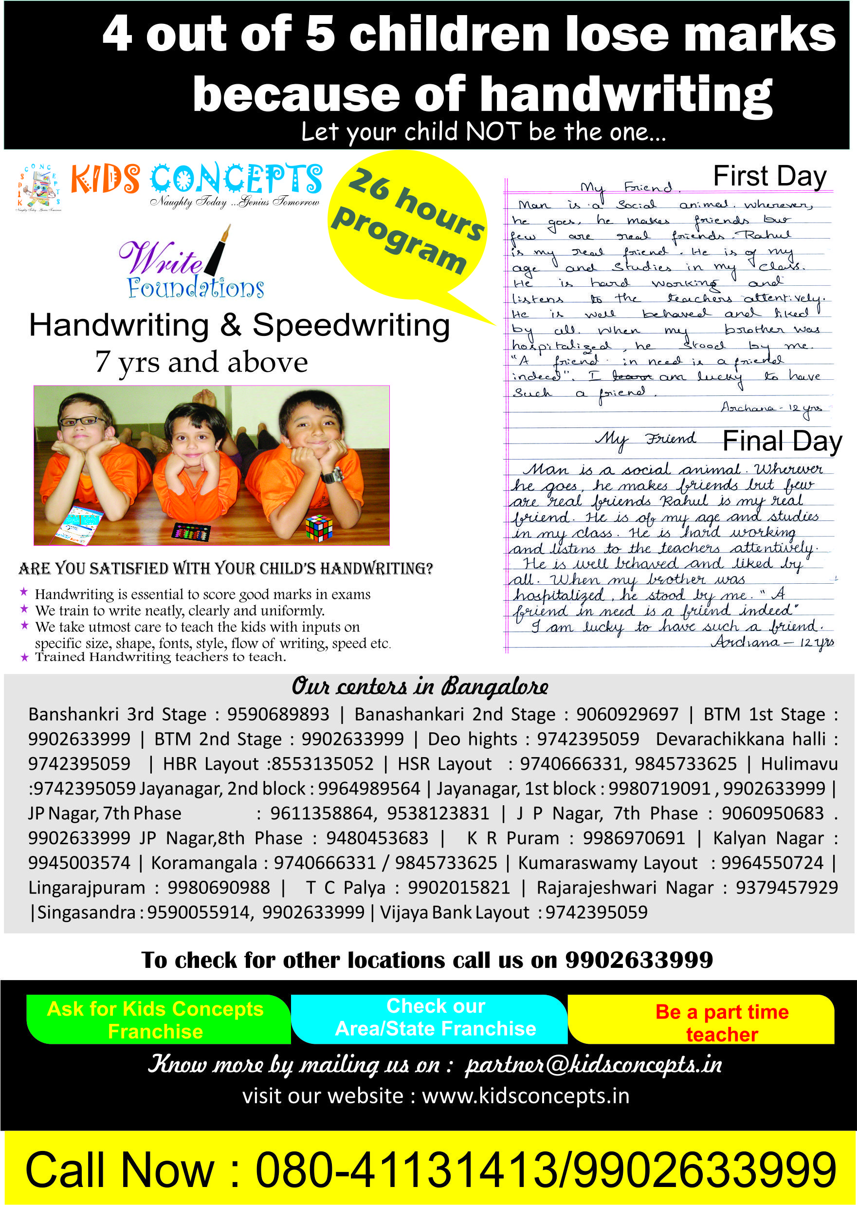 Pamphlet2 Handwriting Classes Handwriting Template Kids Education