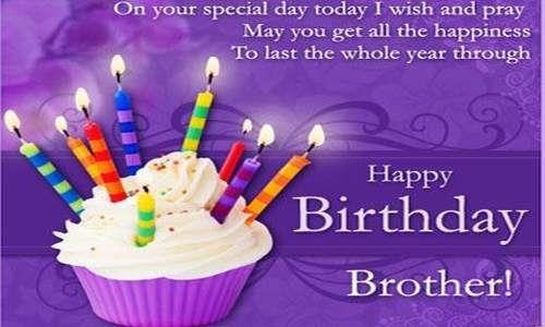 Happy Birthday Brother Birthday Wishes For Brother Birthday