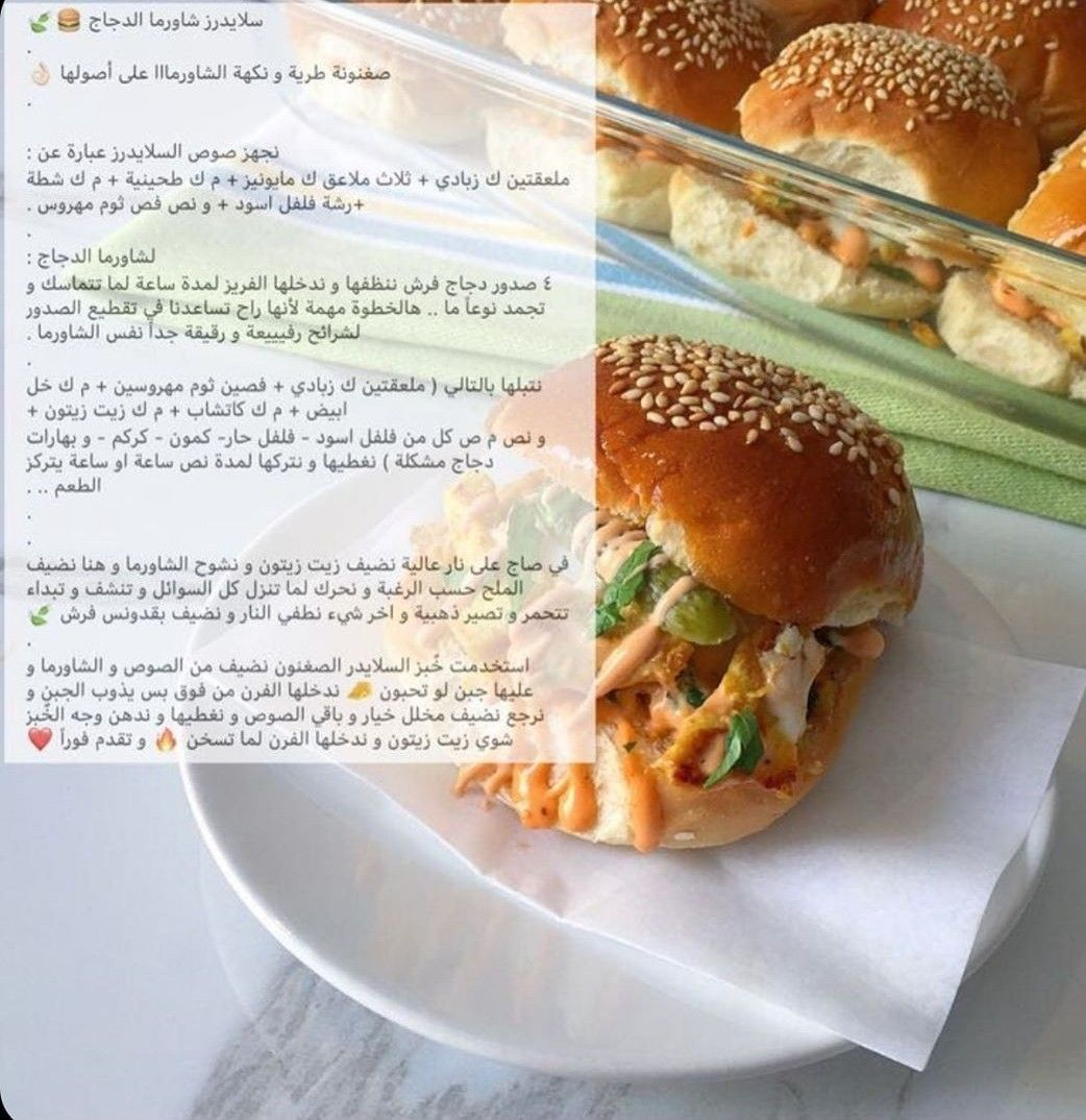 Pin By Hnoreen On اطباق Diy Food Recipes Food Recipies Yummy Food Dessert