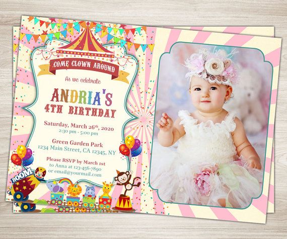 Girl Carnival 1st Birthday Invitation By TopDigitalArt