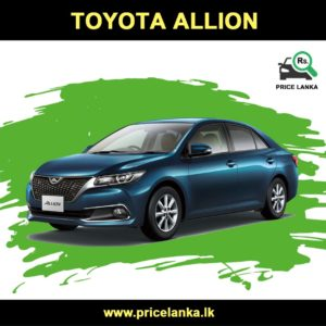 Toyota Allion Price in Sri Lanka in 2020 Benz a class