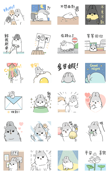 Machiko Rabbit Hopping Out! Sticker for LINE & WhatsApp