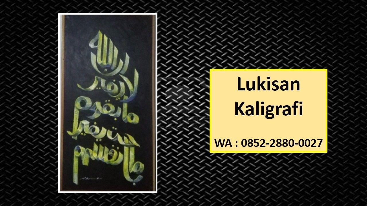WA 085228800027, Lukisan Kaligrafi Ayat Kursi, Lukisan
