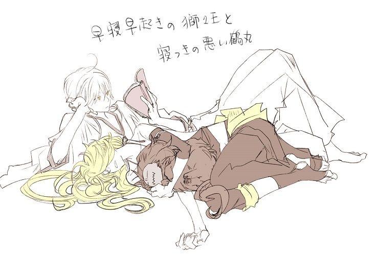 刀剣らくがき [59]