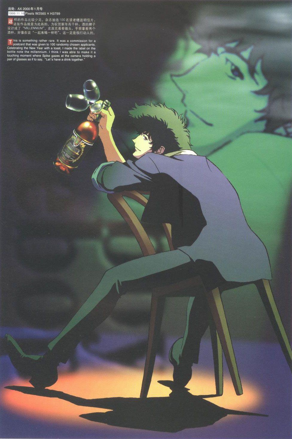 Pin by Jason Kamerath on Anime Cowboy bebop, Cowboy