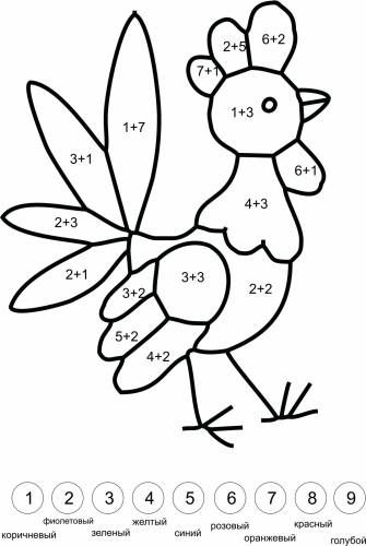 Раскраска петушок с математическими примерами | Раскраски ...