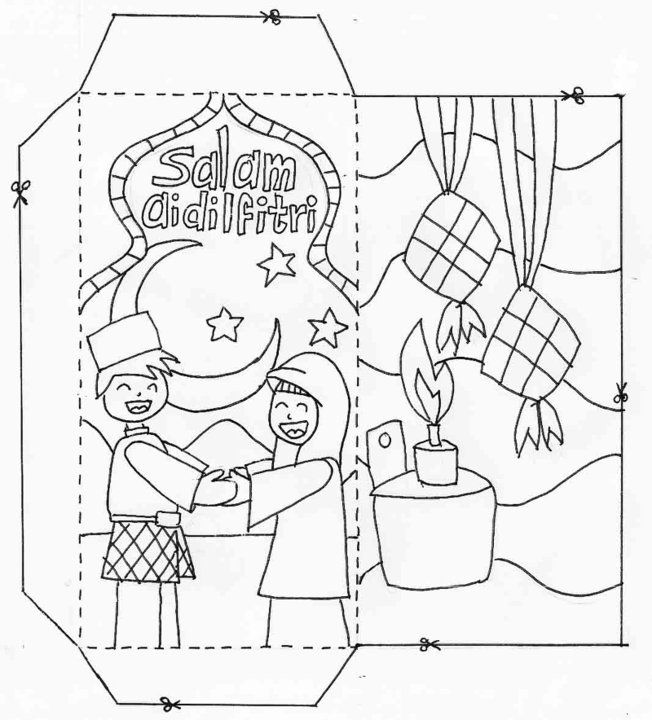 Hasil Carian Imej Untuk Mewarna Untuk Hari Raya Kids Art Projects Animal Coloring Pages Ramadan Activities