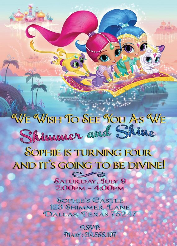 shimmer and shine invitation shimmer and shine birthday party