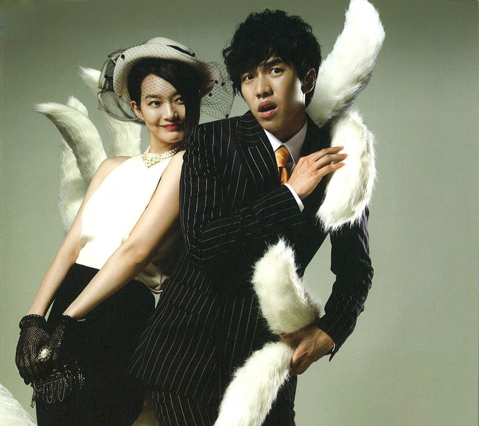 My Girlfriend is a Gumiho / My Girlfriend is a Nine Tailed