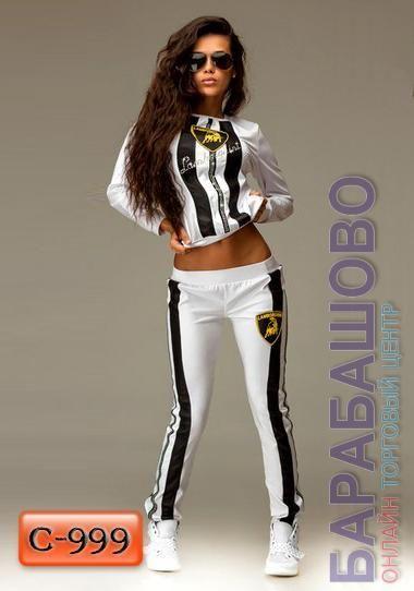 Арт. С-999 Женский спортивный костюм «Lamborghini ...