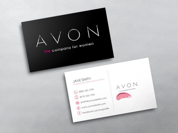 Avon business card 01 free business cards printing