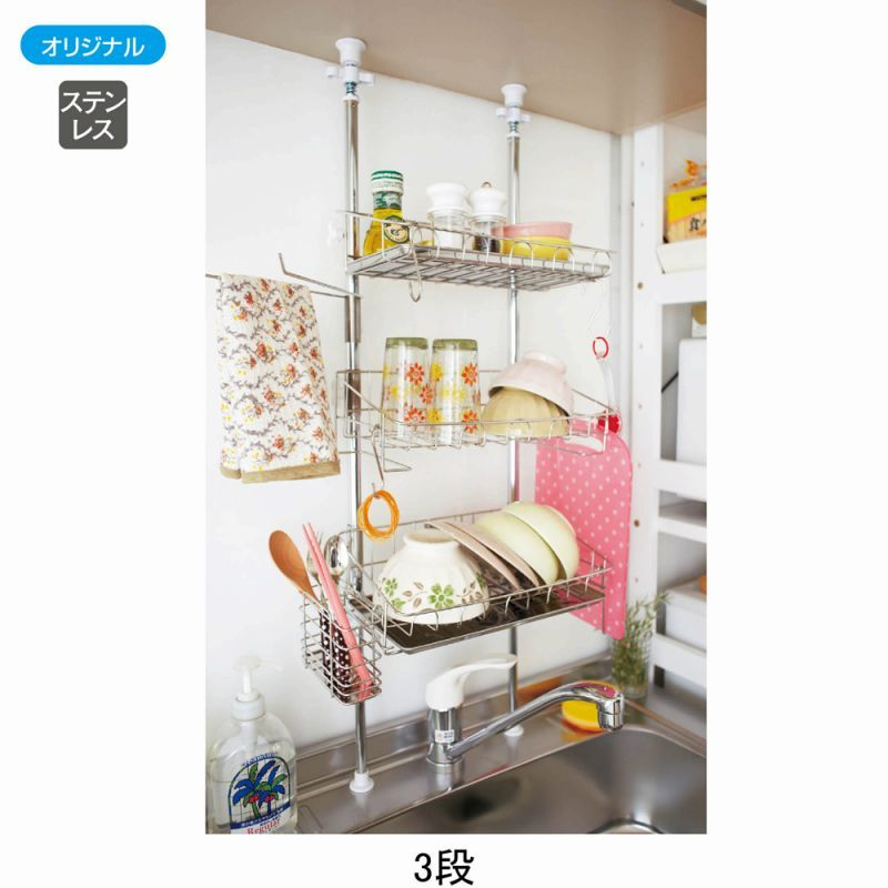 狭いキッチンでも壁面が水切りスペースに 送料無料 突っ張りミニ