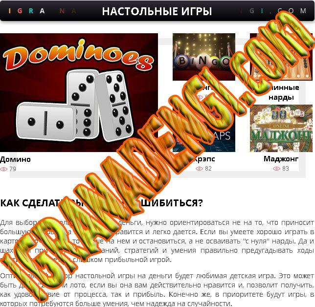 Играть слот игры онлайн