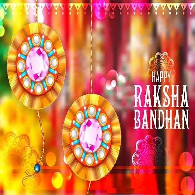 Download More Than 200 Raksha Bandhan 2018 Images For Whatsapp