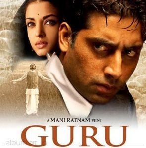 Guru (2007) Bollywood -Movies Festival – Watch Movies Online Free ...